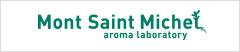Mont Saint Michel aroma laboratory モンサンミッシェルアロマラボラトリー