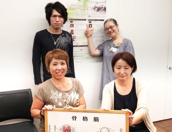 京都校B課程修了