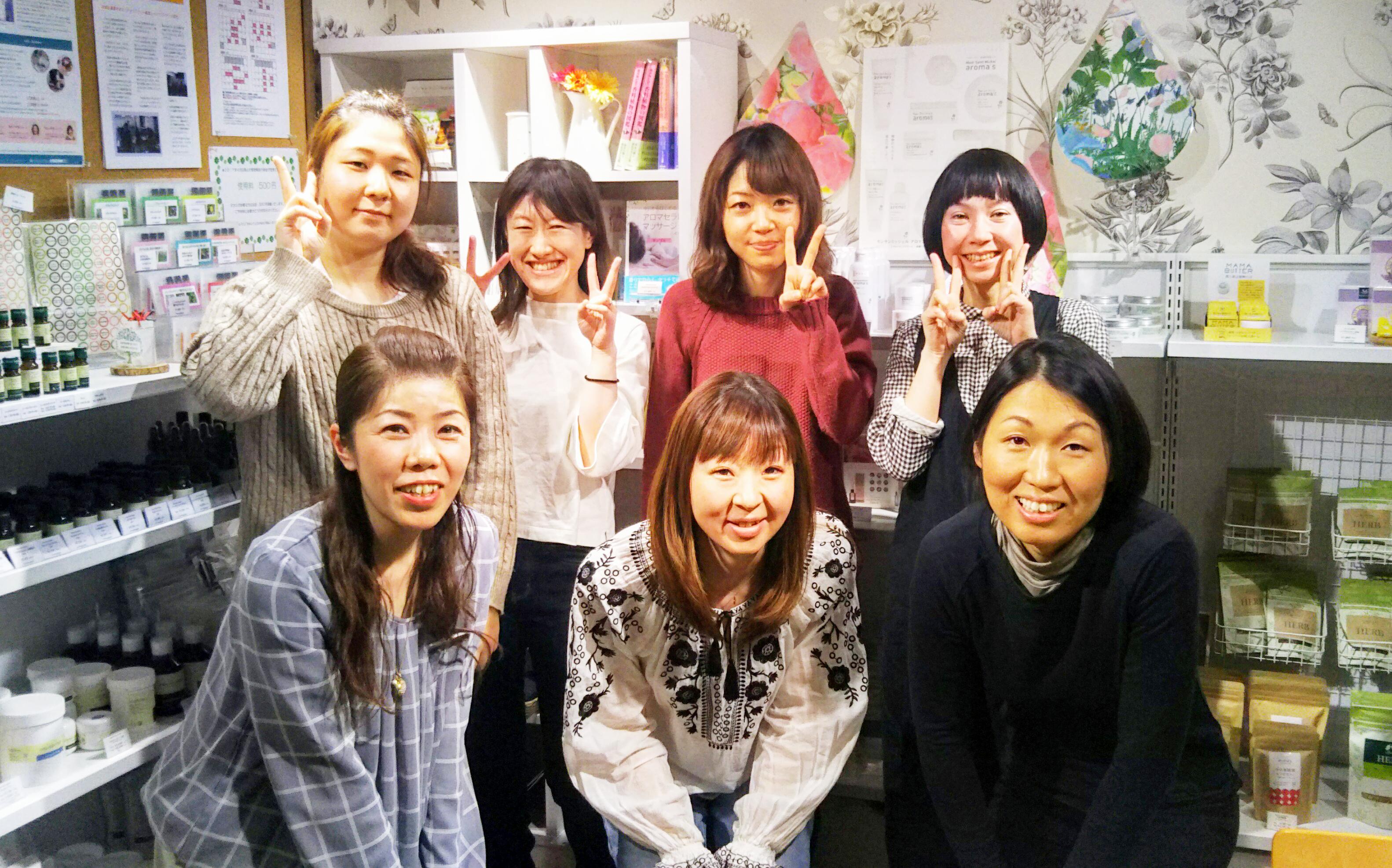 京都2月期