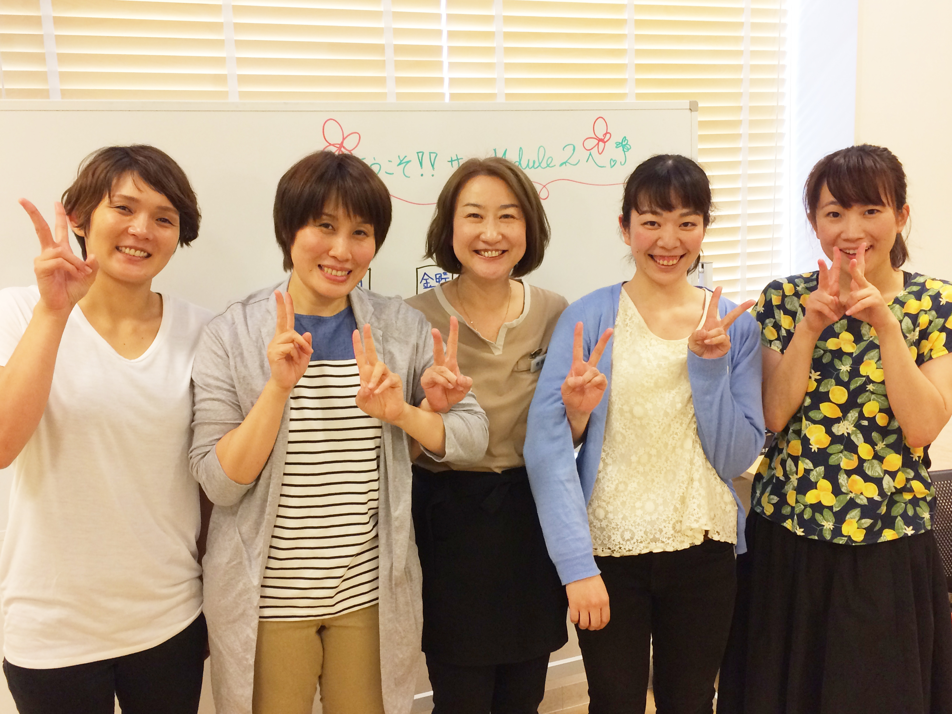 <大阪校・12月期>アロマセラピスト養成コース修了しました。