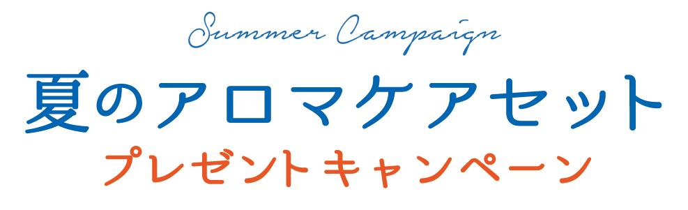 campaign07-08