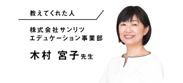 kimura_m