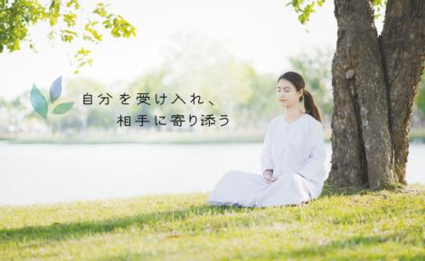 セラピストのための仏教瞑想~マインドフルネス~