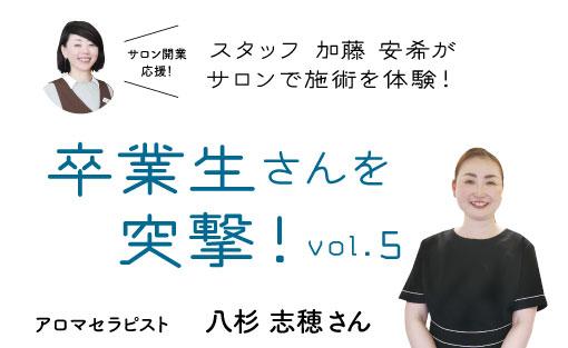 totugeki_header_