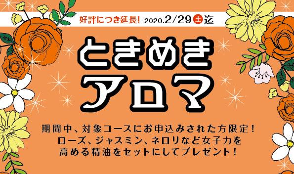 2020-01-28