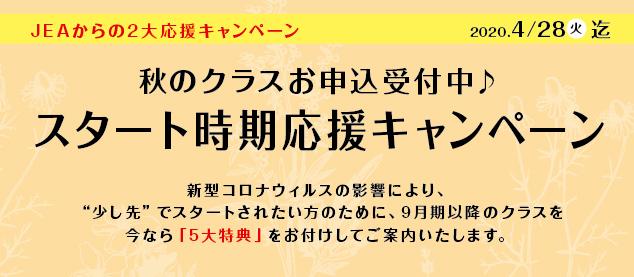 aki_class