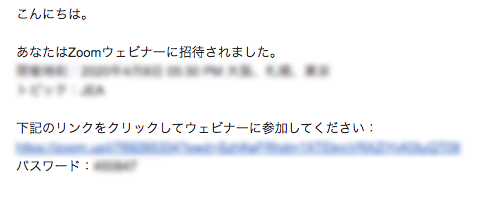 zoom_09