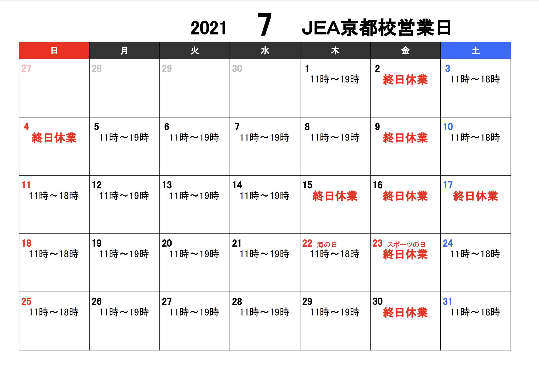 jeakyoto_202107