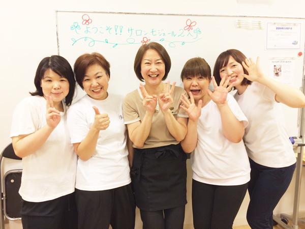 大阪校2月期(日・朝昼クラス)モジュール2が修了しました☆